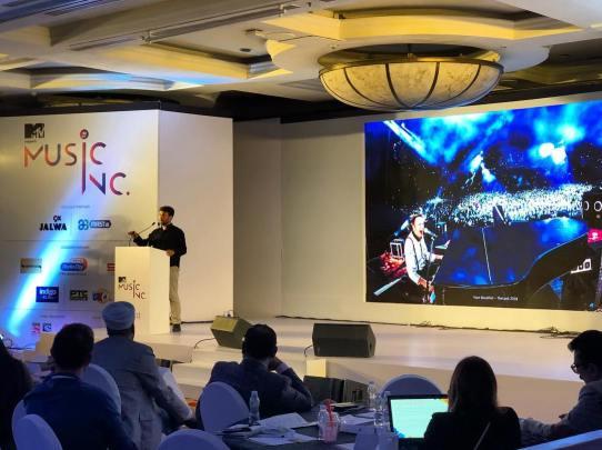 MUSIC INC. INDIA 2018